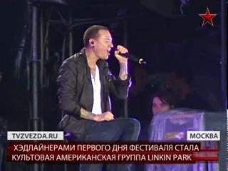 В Москве стартовал фестиваль «Максидром»