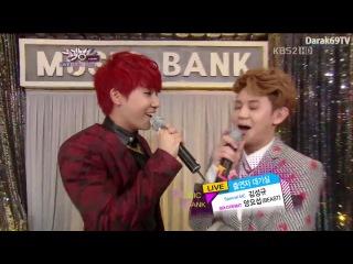 121130 Music Bank • Kim Sunggyu Interviews Yang Yoseob (BEAST)