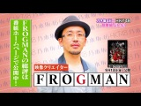 Nogizaka46 x HKT48 Kanmuri Bangumi Battle! - Judgment от 20 августа 2013