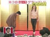 Gaki no Tsukai #939 (2009.01.25) — 2009 New Year Party