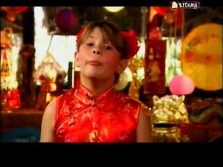 Бинди: девочка из джунглей / Bindi: The Jungle Girl (2 сезон, 4 серия из 5) Тигры в самолете.