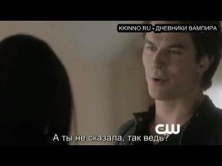 Дневники Вампира 4 сезон 5 серия 2 вебклип RUS SUB