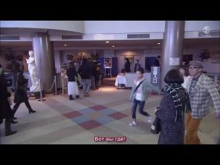 Бем, человек-демон / Yokai Ningen Bem (10/10)