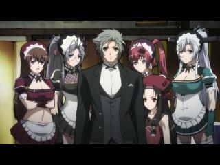 Hyakka Ryouran: Samurai Bride ТV-2 / Буйство цветов: Самурай невеста 2 сезон 1 серия [Eladiel & Zendos]