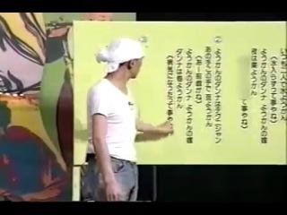 Gaki no Tsukai #462 (1999.05.09) — Hitoshi Matsumoto songwriting