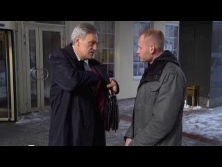 Москва. Три вокзала 3 сезон 5 серия