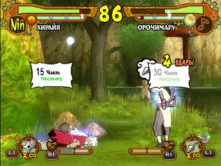 Naruto Ultimate Ninja 5: Jiraya VS Orochimaru