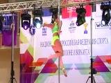 Miss Pole Dance Elite 2013 - репортаж  POLEART Studio