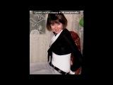«Я и моя семья» под музыку Шикарная ритмично-инструментальная  музыка (N.M) - в Этой музыке вся я.... (Nineliya Milvani). Picrolla