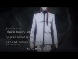 Буря Потерь Истребление Цивилизации Zetsuen no Tempest The Civilization Blaster, Opening 1