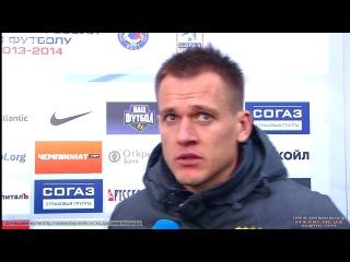 2013 Спартак цска 3 0 1 0 Полный матч