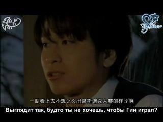 Takumi-kun Series-5: Ano Hareta Aozora\Серии Такуми-кун-5: Солнечное голубое небо