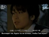 Takumi-kun Series-5: Ano Hareta AozoraСерии Такуми-кун-5: Солнечное голубое небо