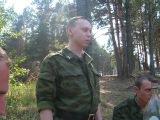 Присвоение мне звания старший лейтенант,вот как это происходит у офицеров в армии))