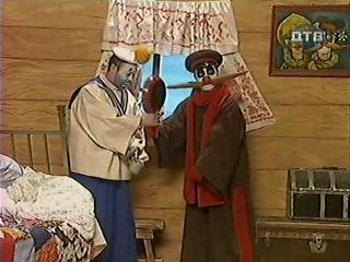Каламбур -Деревня Дураков.(17.серия).2000-2001.DivX.TVRip