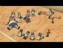 Одиннадцать молний  Inazuma Eleven[02 из 127](Озв.Озвучивание: Enilou)