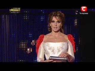 Украина мае талант 5 - Выбор первого финалиста [1.06.13] СУПЕР ФИНАЛ