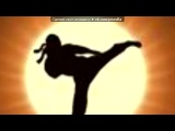 «С моей стены» под музыку 1Класс или Царь или Рэп Войска - Дисс на АК 47. Picrolla