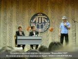 Новые имена 2012 СХТ (АТК) Сценка Пьяный студент