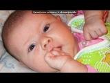 «мое родное!!!» под музыку Алла Пугачева - Дочка, мама, ты и я.... Picrolla