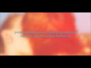 Жизнь Адель — La Vie d'Adèle (2013) трейлер (18+)