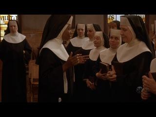 Действуй, сестра! (1992)