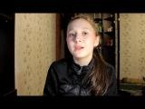 круто девка реп читает))))))))))))))))))))))))))))))))))))