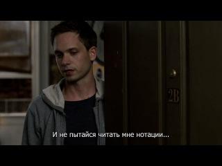 Костюмы в законе Форс мажоры Suits 2 сезон 10 серия 720p High Noon