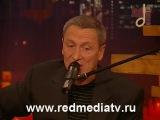 Леонид Марголин - Прощай (на стихи И.Бродского)