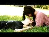 «любовь  подростка» под музыку ((*Бах ти*))