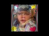 Со стены друга под музыку Tonic feat. Erick Gold - Lead Th. Picrolla
