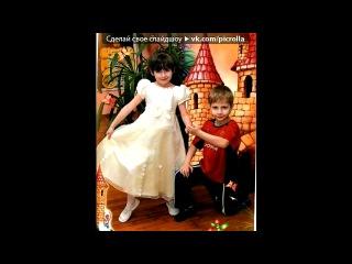 «Я любимая и не только... = )» под музыку Детская песенка - У бегемота нету талии . Picrolla