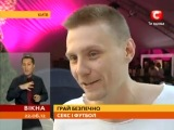 СТБ - Новости