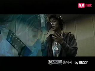[MV] Bizzy - Jungletown (feat. Tiger JK)