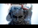 ДЖОКЕР под музыку Killradio - Scavenger ( NFS Underground 2 OST ). Picrolla