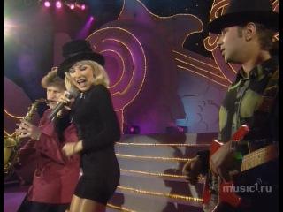 Маша Распутина - Много разных на свете песен (Песня Года 1994 Отборочный Тур)