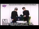 [Beloved Subteam] SJ-M x Yahoo (Zhou Mi & Henry Lau) (русс.саб)