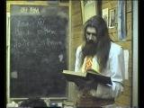 Асгардское Духовное Училище. Древнерусский Язык. Урок 9 - Этимология