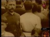 Исторические хроники с Николаем Сванидзе. 1912 год. Сергей Дягилев