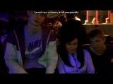 «для меня» под музыку ♥Клуб RAЙ♥ - Хорошие девушки попадают в Рай, Плохие  на Казантип (NEW MIX 2012). Picrolla