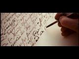 Запорожцы пишут письмо турецкому султану (из к/ф
