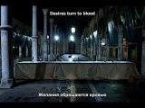Dakrua - Divine Masquerade (+текст +перевод)
