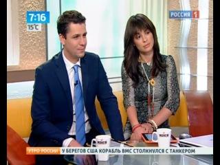 Ирина Муромцева в платье INCITY