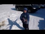 «1 Апреля» под музыку Pep-See - Уступите парню лыжню. Picrolla