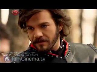 Однажды в Османской империи: Смута 5 серия