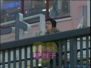 Gaki no Tsukai #751 (2005.04.03) — Cosplay Bus Tour 6 (Kiss)