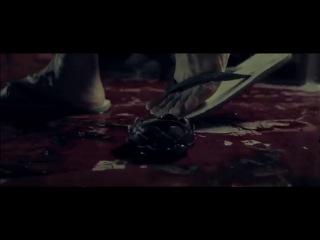 Тизер «Трупное окоченение» (2013)