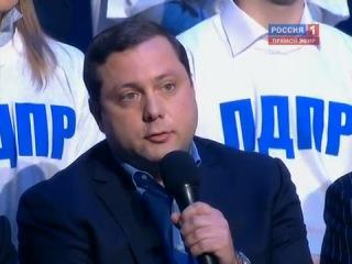 Выборы 2012. Дебаты. Жириновский - Путин (Мохначев) 1 марта