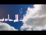 Amr Diab - Al QAWWI The Possessor of All Strength (God) الْقَوِيُّ