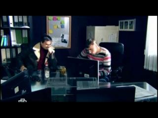 Обвиняемый / Важняк (2010 - 2012)  фильм 2